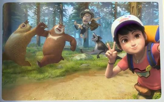 熊出没之探险日记2506460025剧照