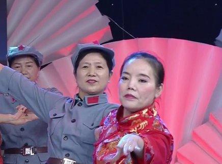 广场舞《十送红军》