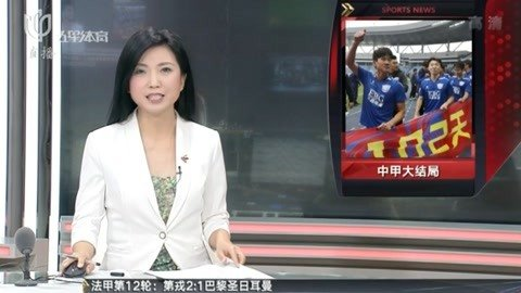 体育新闻20191102