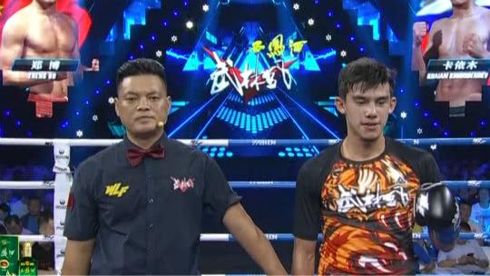 中国女选手杨瑞杰战胜对手获胜
