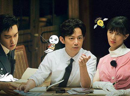 01案:海上钢琴师(中)