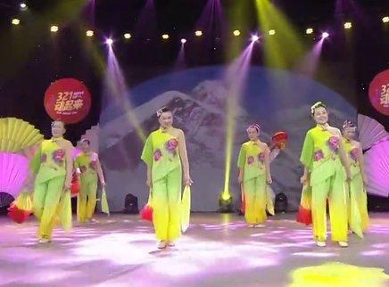 广场舞《看山看水看中国》