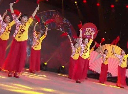 广场舞《中国鼓》
