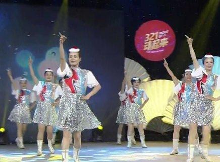 广场舞《神奇中国》