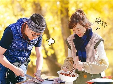 01期:林依轮加入姜妍地位不保