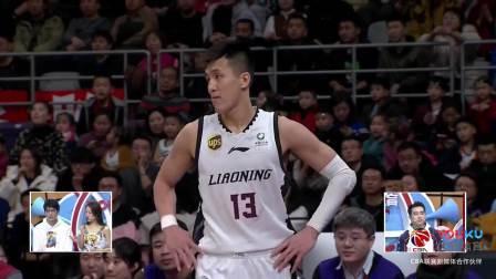 CBA联赛第29轮 辽宁VS浙江