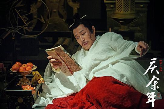 庆余年第一季剧照