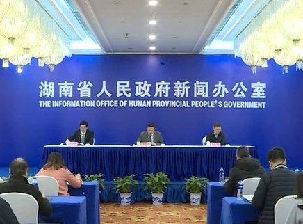 湖南117个创新项目实现销售收入212亿元