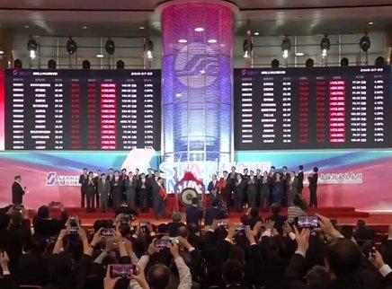 """湖南启动企业上市""""破零倍增""""计划"""