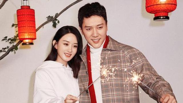 赵丽颖冯绍峰婚后首合体氛围甜蜜,盘点2019年娱乐圈爆笑热搜