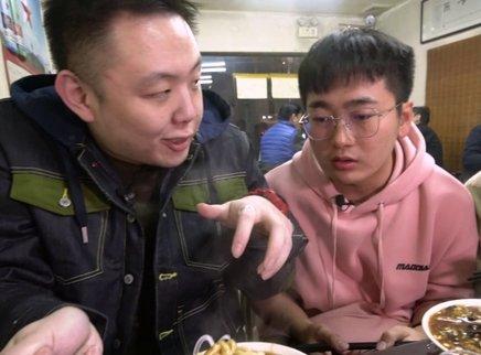 27元一碗,喝着吃的老北京抻面