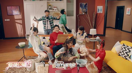 爱情公寓5剧照