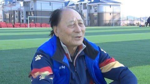 走进足球小将的教练爷爷 助力中国足球未来