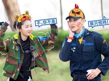 07期:黄子韬被老虎吓趴名场面