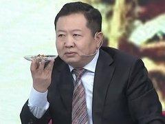 中医护心话健康(上)