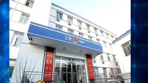 法治中国60分之20200115