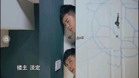 爱情公寓4剧照
