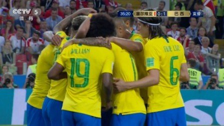 【录播】马塞洛伤退!暴力鸟弟媳双双建功 巴西2-0轻取塞尔维亚头名出线