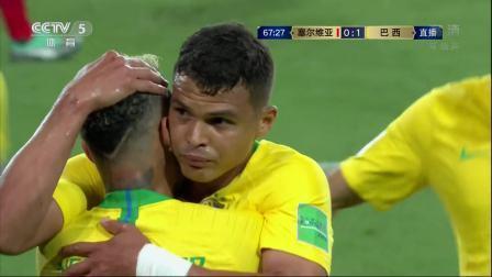 【下半场回放】蒂亚戈席尔瓦门前头球破门锦上添花 桑巴军团大比分跻身淘汰赛