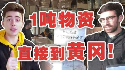 口罩从海外送到中国有多难?