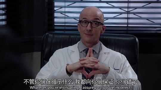 神烦警探第七季剧照