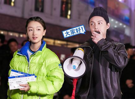 12期:陈赫火锅店被尹正关灯?