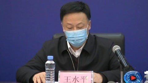 江西省新冠病毒防控工作第九场新闻发布会