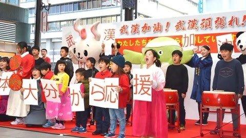 安徽新闻联播20200210