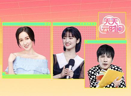 第9期:沈月回顾经典电视剧
