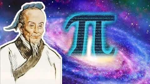 中国古代的顶级数学家!