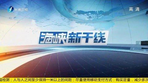 """海峡新干线20200305美众议院通过""""台北法案"""""""