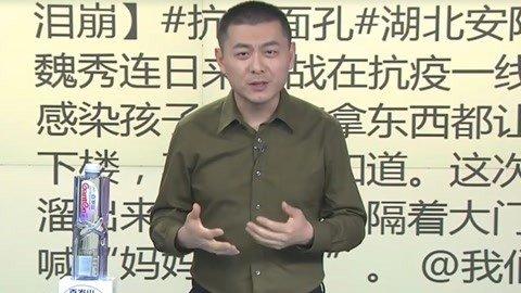 学生调错台上课 警察录制防诈骗短视频