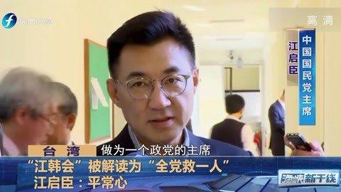 海峡新干线20200316台湾新冠肺炎防疫升级
