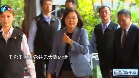 海峡新干线20200317民进党当局空污政策大转弯