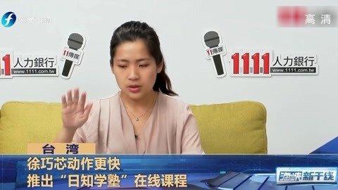 海峡新干线20200321民进党人发文质疑大陆防疫工作