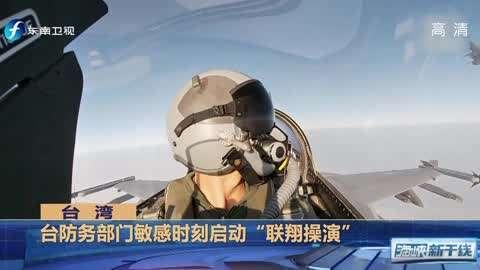 海峡新干线20200325台空军疑涉大规模贪渎案