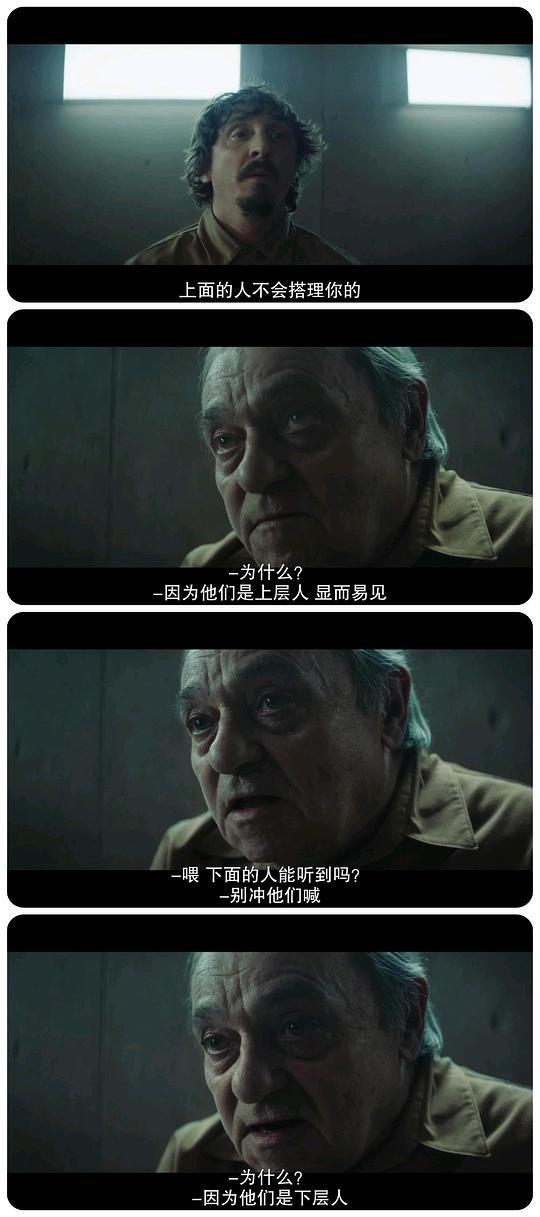 饥饿站台剧照