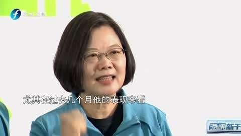 """海峡新干线20200401蔡英文坚称""""武汉肺炎"""""""