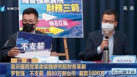 海峡新干线20200407民进党呼吁台湾民众干蒸消毒口罩