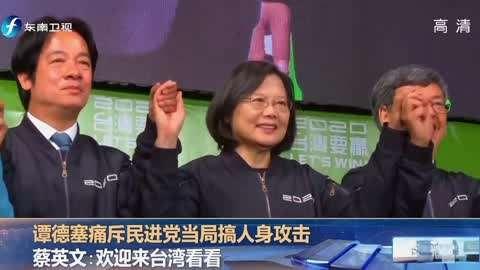 """海峡新干线20200410""""罢韩""""结果未知"""