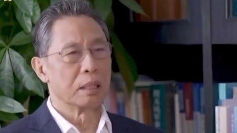 钟南山谈疫情最新判断 冰箱用了33年都没坏