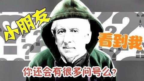 现代数学第一人!