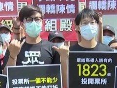 台美官员互动挺台湾参与世卫组织