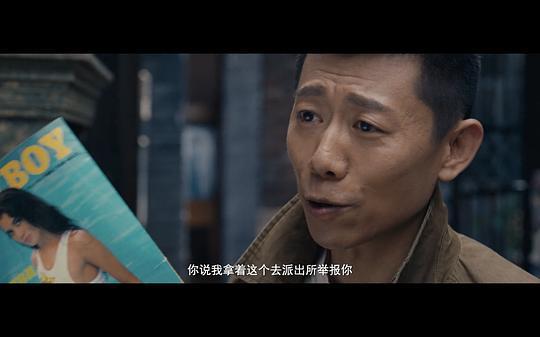 古董局中局Ⅱ:鉴墨寻瓷剧照