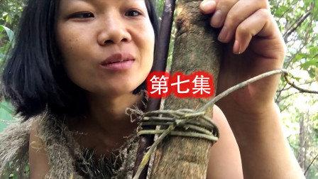 妹子东南亚丛林荒野求生100天,发现钻木取火的秘密-第7集