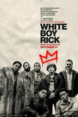 白人男孩瑞克