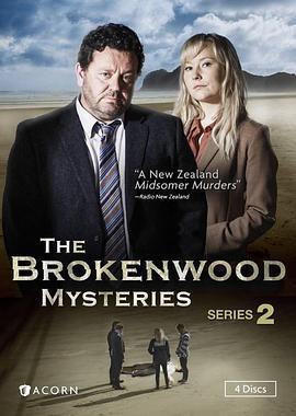 布罗肯伍德疑案 第二季