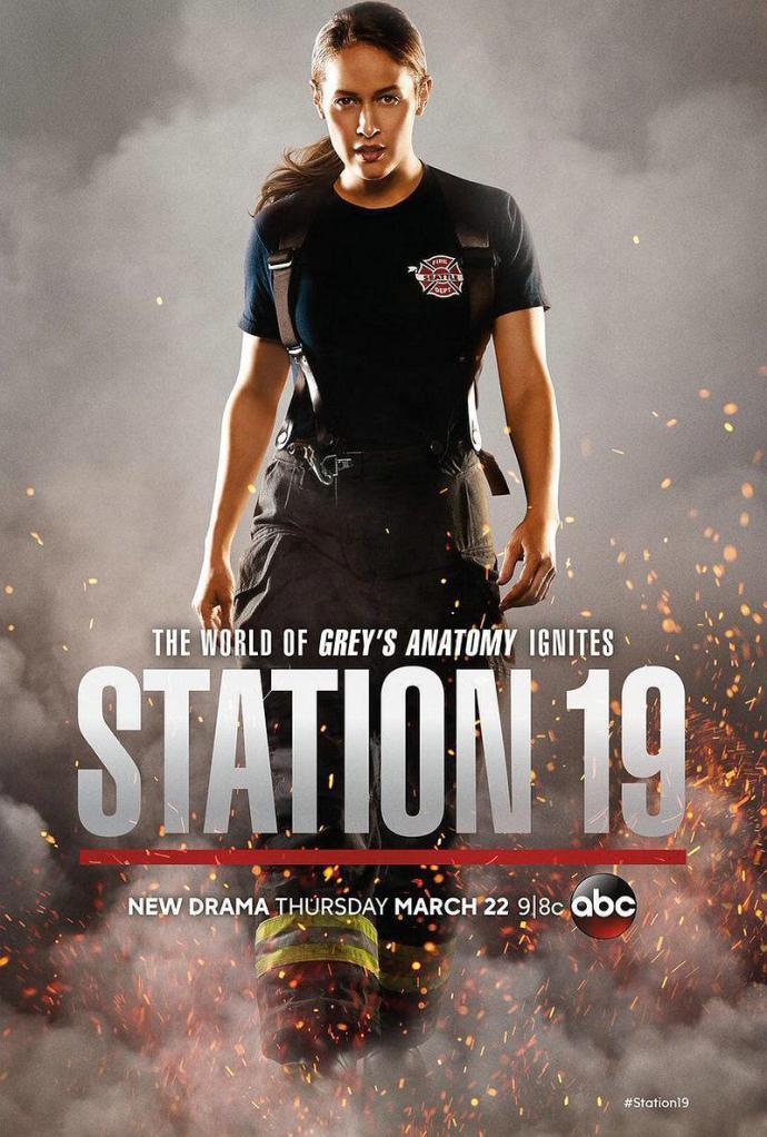 19号消防局第一季