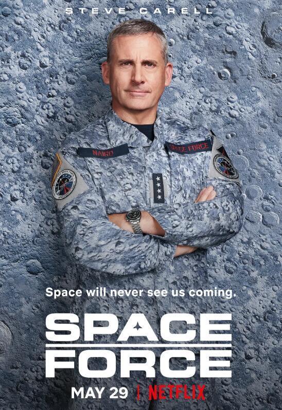 太空部队第一季的海报