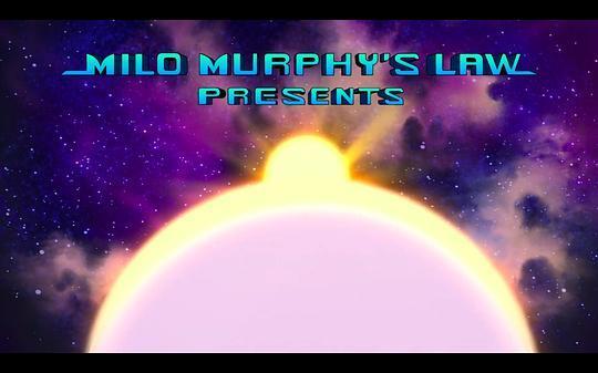 米洛·墨菲的法则第二季剧照